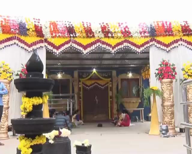 Hasanamba-temple-3.png